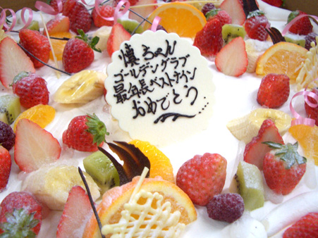 オーダーメイドデコレーションケーキ